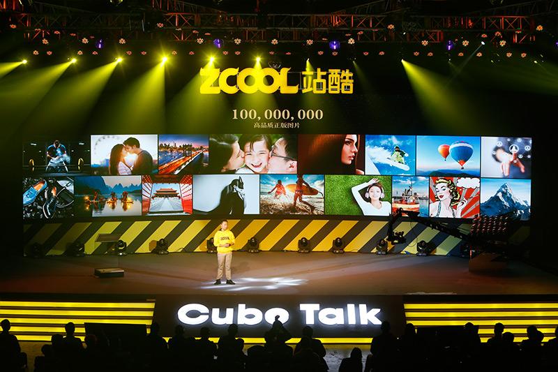 站酷海洛创意拥有超过1亿张高品质正版图片、510万条高清视频素材